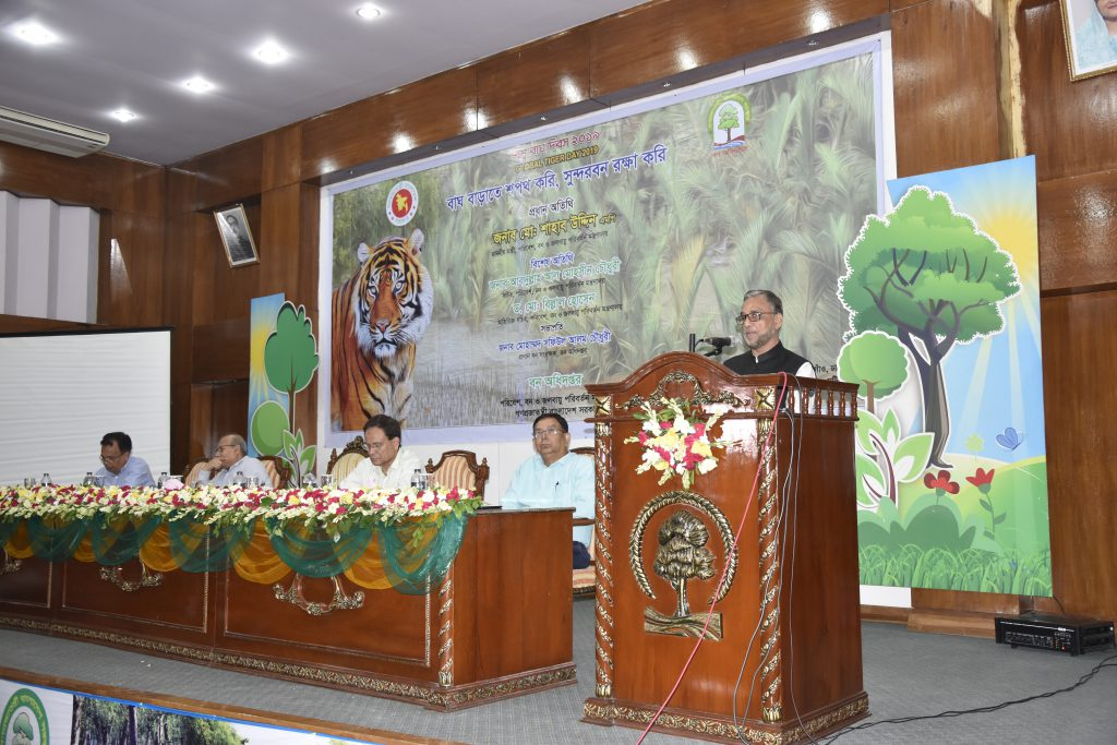 Global Tiger Day - 2019
